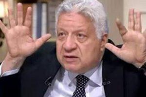رسائل الى مرتضى منصور رئيس نادى الزمالك