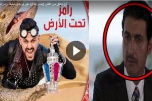 تعليق ياسر جلال على البرنامج رامز تحت الأرض لشقيقه رامز جلال وأول تعليق له