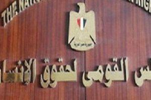احتفال بدار الاوبرا المصرية اقيم فى المسرح الصغير لتكريم الاعمال الدرامية حول حقوق الانسان