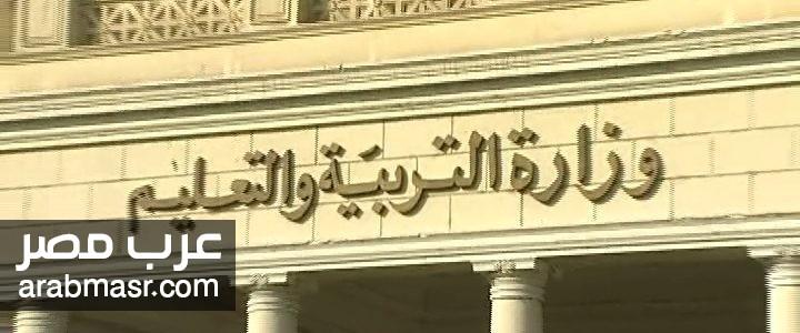 وزارة التربية والتعليم تعلن عن ربط المناهج التعليمية للمرحلة الثانوية ببنك المعرفة الالكتروني