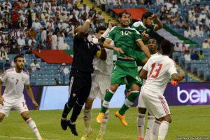مباراة العراق والامارات فى تصفيات كأس العالم 2018 روسيا   شبكة عرب مصر