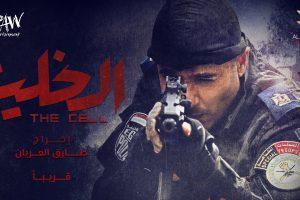 فيلم الخلية للفنان احمد عز وإقبال كبير في سينما مول مصر   شبكة عرب مصر