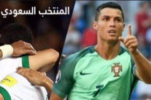 مباراة السعودية والبرتغال مباراة تحضيرية لكأس العالم 2018 روسيا   شبكة عرب مصر