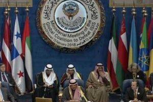 وزير الخارجية الكويتي يصرح الكويت تدعو لخلق افاق جديدة للتحالف الدولي ضد داعش