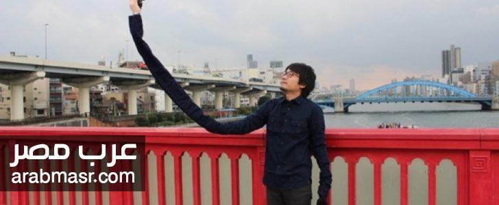 اختراع ياباني للسيلفي شخص ياباني يتخلص من احراج عصا السيلفي بزراع سيلفي