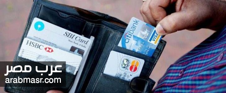 Shopping For A First Credit Card