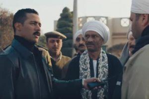 اعلان مسلسل نسر الصعيد بطولة الفنان محمد رمضان رقم واحد على YouTube في 24 ساعة فقط