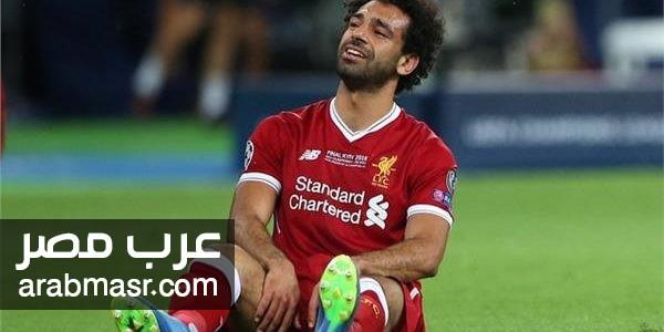 اللاعب محمد صلاح يخرج باكيا إثر تعرضه لإصابة قوية بتدخل من راموس